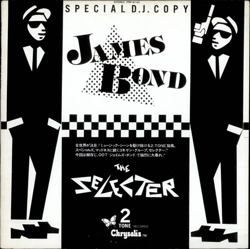 The-Selecter-James-Bond-508872